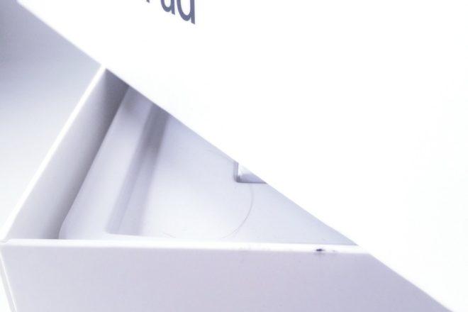 Karton aufheben oder nicht